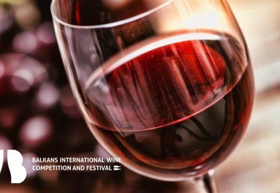 БИН 41, Мерло 2008 на винарска изба САНТА САРА, България е НАЙ-ДОБРОТО БАЛКАНСКО ВИНО за 2012 г.