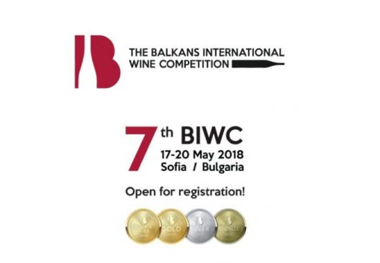 7th edition of The Balkans International Wine Competition & Festival 2018 – open for registration!