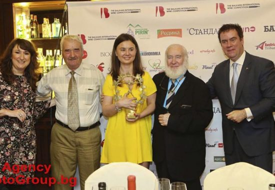 The Grand Trophy Winner of the 7th edition of the BALKANS INTERNATIONAL WINE COMPETITION (BIWC 2018) is The Rose Wine Anca – Maria Syrah & Cabernet Sauvignon 2017, Vladoi winery, Romania