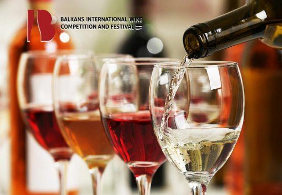 Покана за участие на BIWC 2012, Sofia, Bulgaria, June 14-17, 2012
