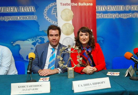 The Balkan International Wine Festival 2020 is again in the heart of Sofia
